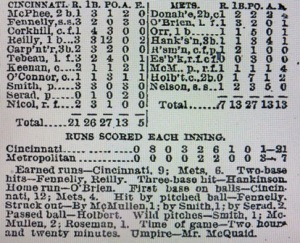 The box score from McMullin's debut.