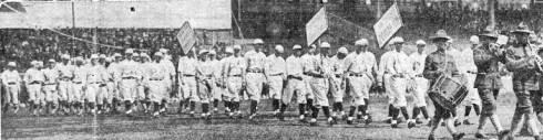 1918giants