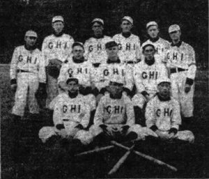 The baseball team from The Government Hospital for the Insane in Washington D.C. circa 1909 (now St. Elizabeths Hospital)