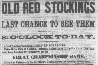 Advertisement for the July 3, 1871 game