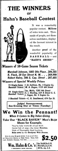 Großartig Baseball Kartenschablone Wort Zeitgenössisch - Entry Level ...
