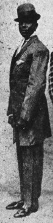 Salem Tutt Whitney
