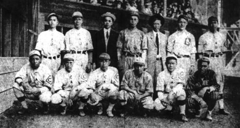 Akana, bottom row, left, 1915