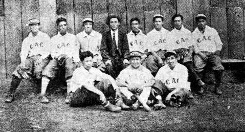 Akana, top row second from left, with Chinese Athletic Club, 1909